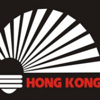 Công ty TNHH Dịch vụ xuất nhập khẩu  Đèn Hồng Kông